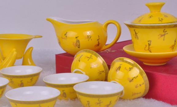 奶黄瓷瓷具