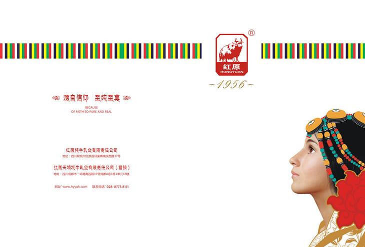 红原牦牛奶粉