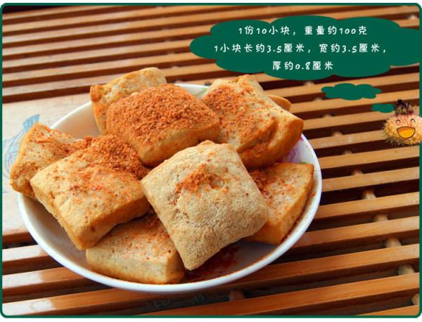 毕节豆腐干