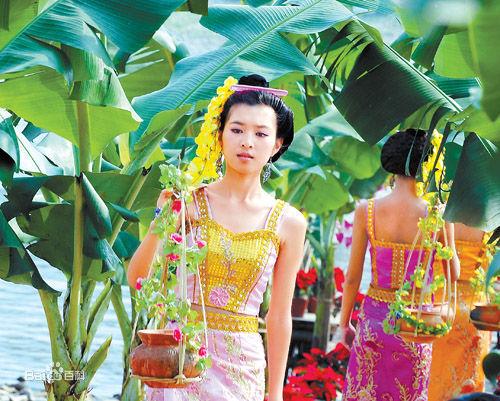 傣族女子服饰