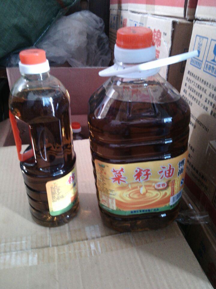 博尚菜籽油
