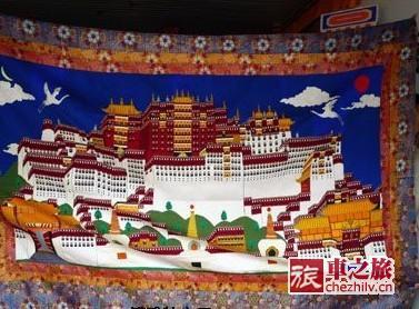 布达拉宫藏毯