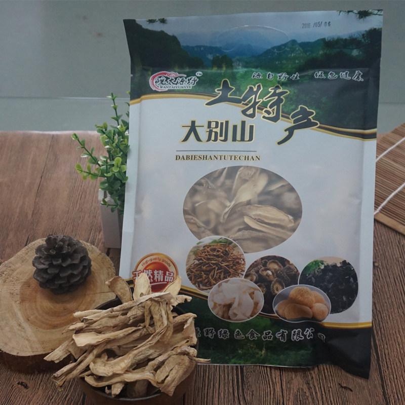野生菌菇批发 鸡腿菇