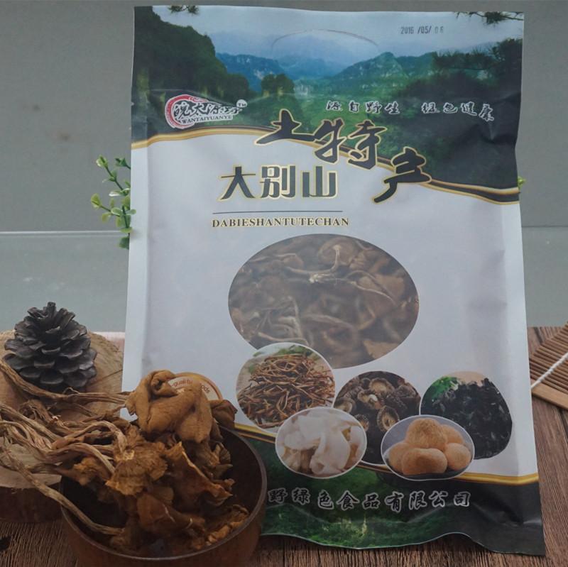 江苏野生菌菇批发 茶树菇