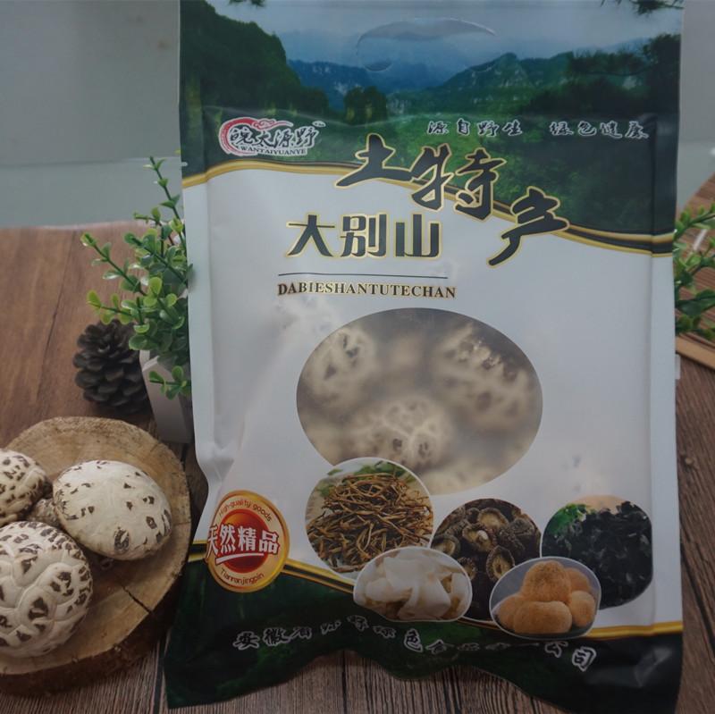 广东野生菌菇批发 特级花菇