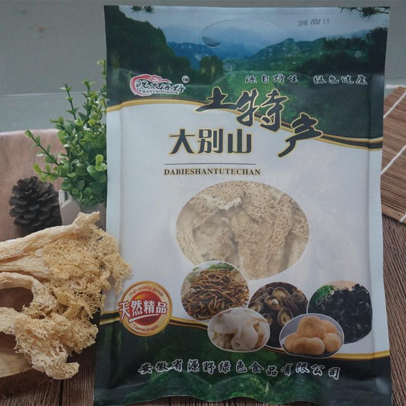 江西野生菌菇批发 长裙竹荪