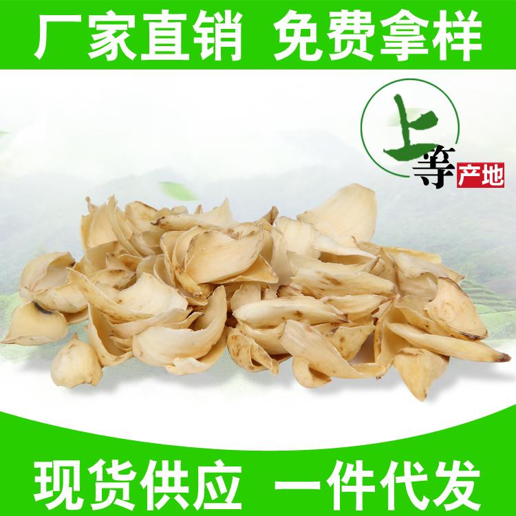 皖太农业 百合干特级无硫纯天然干货特产食用农家正宗甜百合 干货批发