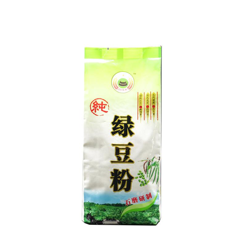 兰考特产石磨绿豆面粉杂面粉绿豆面条粉绿豆糕原料500g/袋3袋包邮