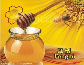 求购蜜糖蜂蜜