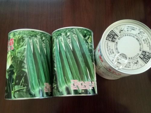 绿灞水果秋葵种子